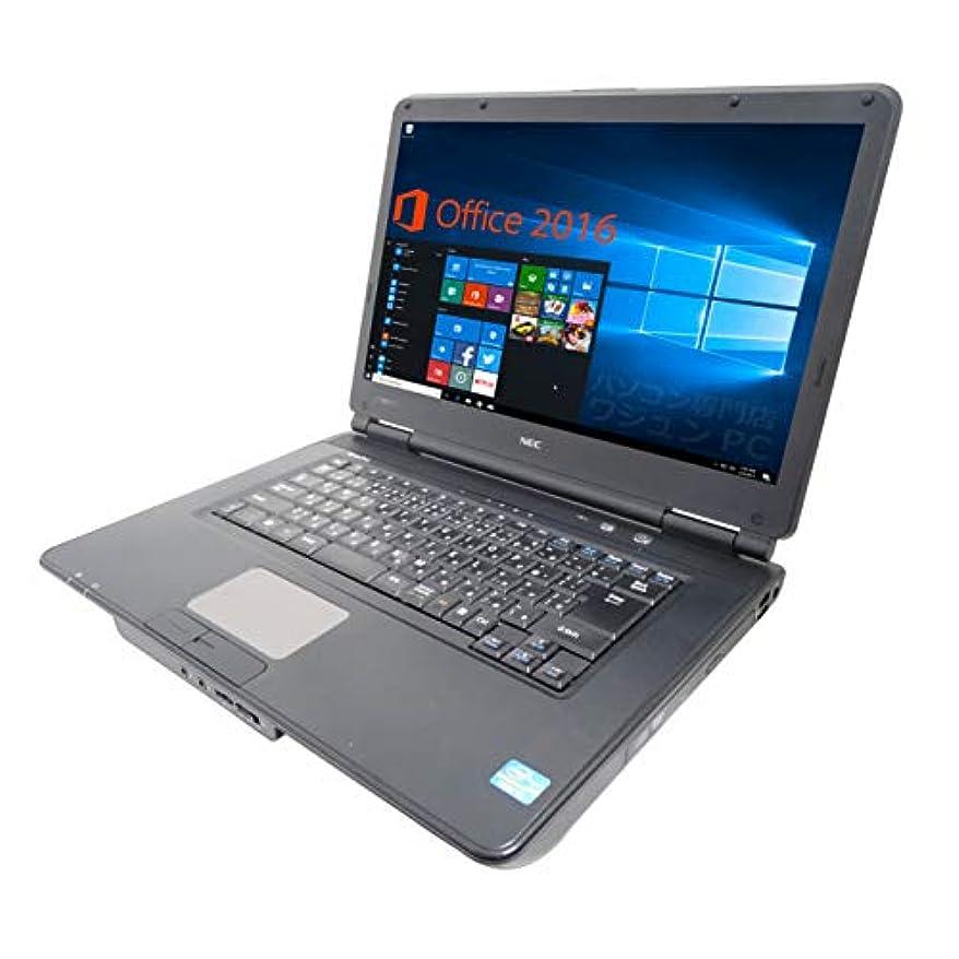 汚染された影響を受けやすいです散る【Microsoft Office 2016搭載】【Win 10搭載】NEC VK25/次世代Core i5 2.5GHz/新品メモリ:4GB/HDD:250GB/DVDドライブ/HDMI/大画面15.6インチ/無線LAN/中古ノートパソコン (HDD:250GB)