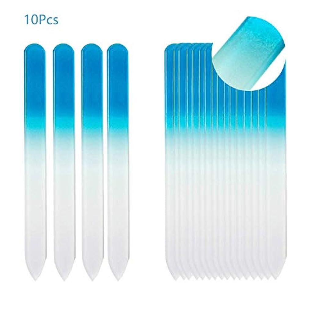 研磨剤脚チャールズキージング爪やすり ガラスファイル グラスファイル 何度でも再利用 ネイル用品 ジェルネイル