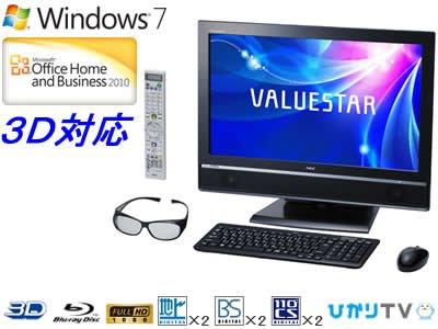 NEC デスクトップパソコン VALUESTAR W VW970/ES (Office H&B搭載)【3D対応・TVモデル】 PC-VW970ES