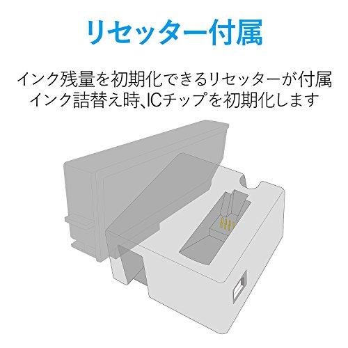 エレコム 詰替えインク/エプソン/IC70IC80対応/6色パック 1回分 THE-8070KIT1 1パック 6色