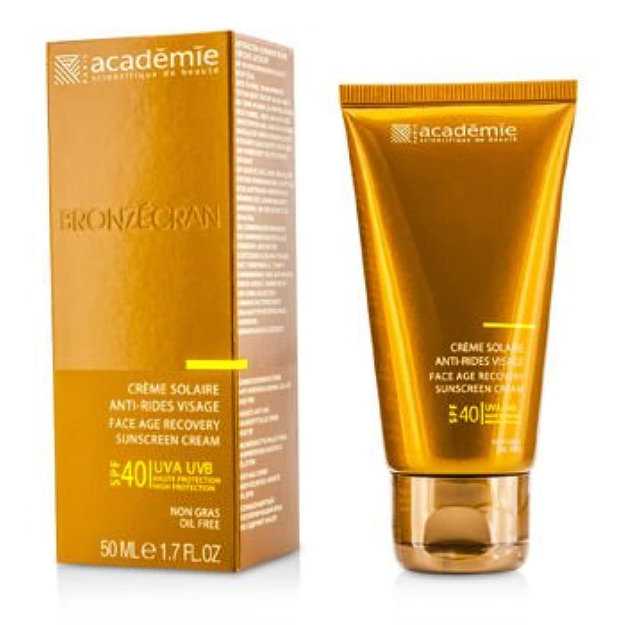乱暴なフォーラム温室[Academie] Scientific System Face Age Recovery Sunscreen Cream SPF40 50ml/1.7oz