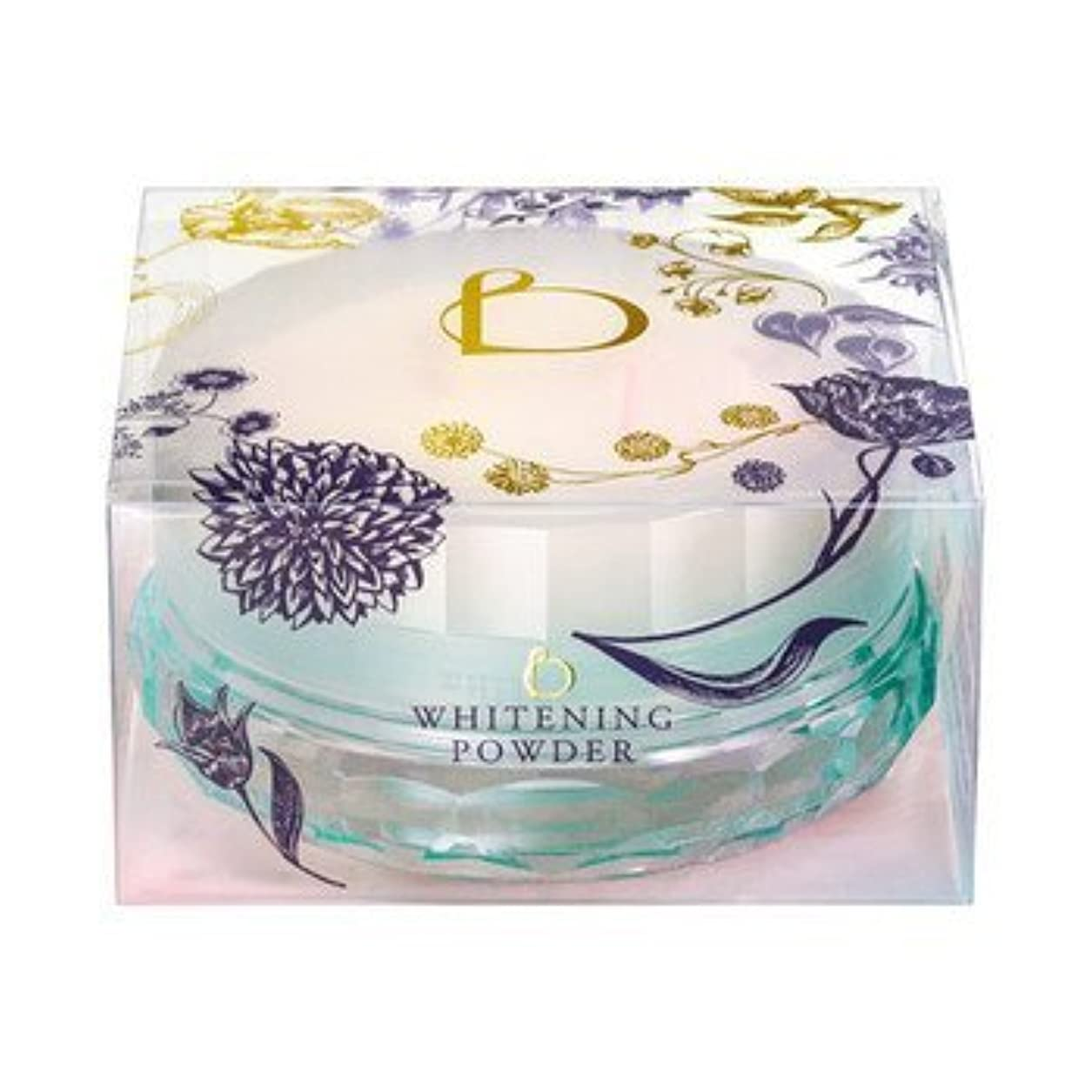 おなかがすいた思い出レオナルドダ資生堂  ベネフィーク ホワイトニングパウダー 薬用美白美容パウダー 25g