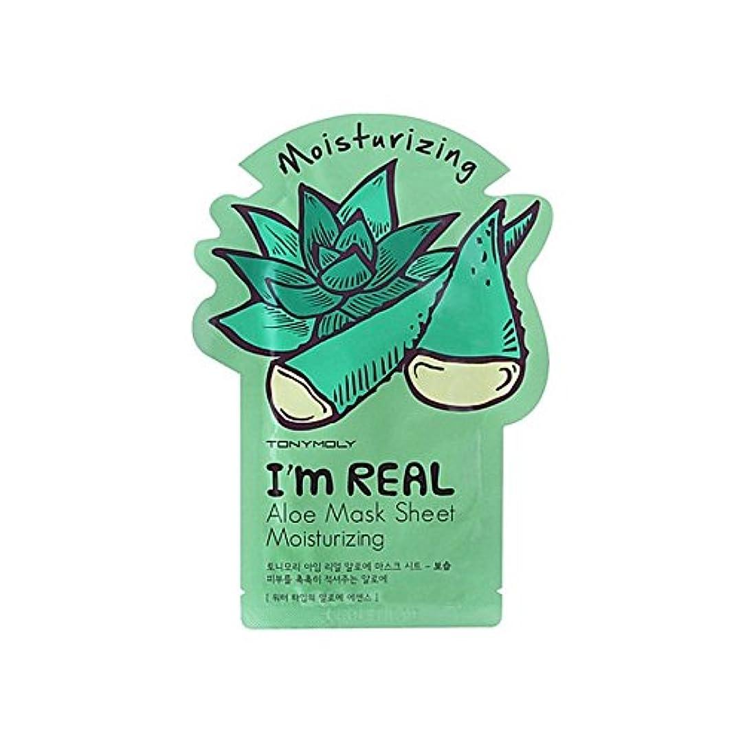 人里離れたバングラデシュ機関Tony Moly I'M Real Moisturising Aloe Face Mask - トニーモリー私は本当の保湿アロエフェイスマスクです [並行輸入品]