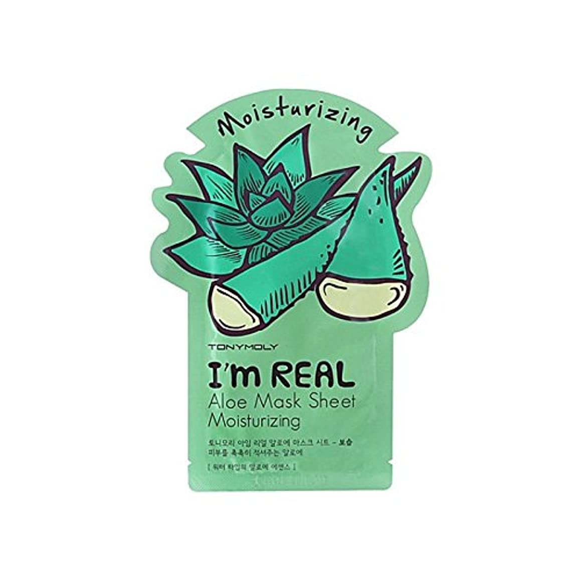トニーモリー私は本当の保湿アロエフェイスマスクです x4 - Tony Moly I'M Real Moisturising Aloe Face Mask (Pack of 4) [並行輸入品]