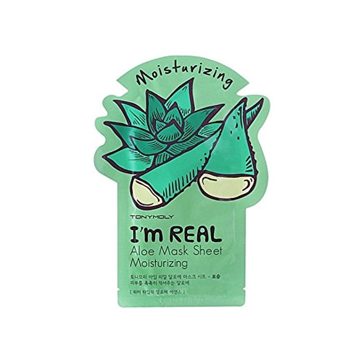 程度蒸気細部トニーモリー私は本当の保湿アロエフェイスマスクです x4 - Tony Moly I'M Real Moisturising Aloe Face Mask (Pack of 4) [並行輸入品]