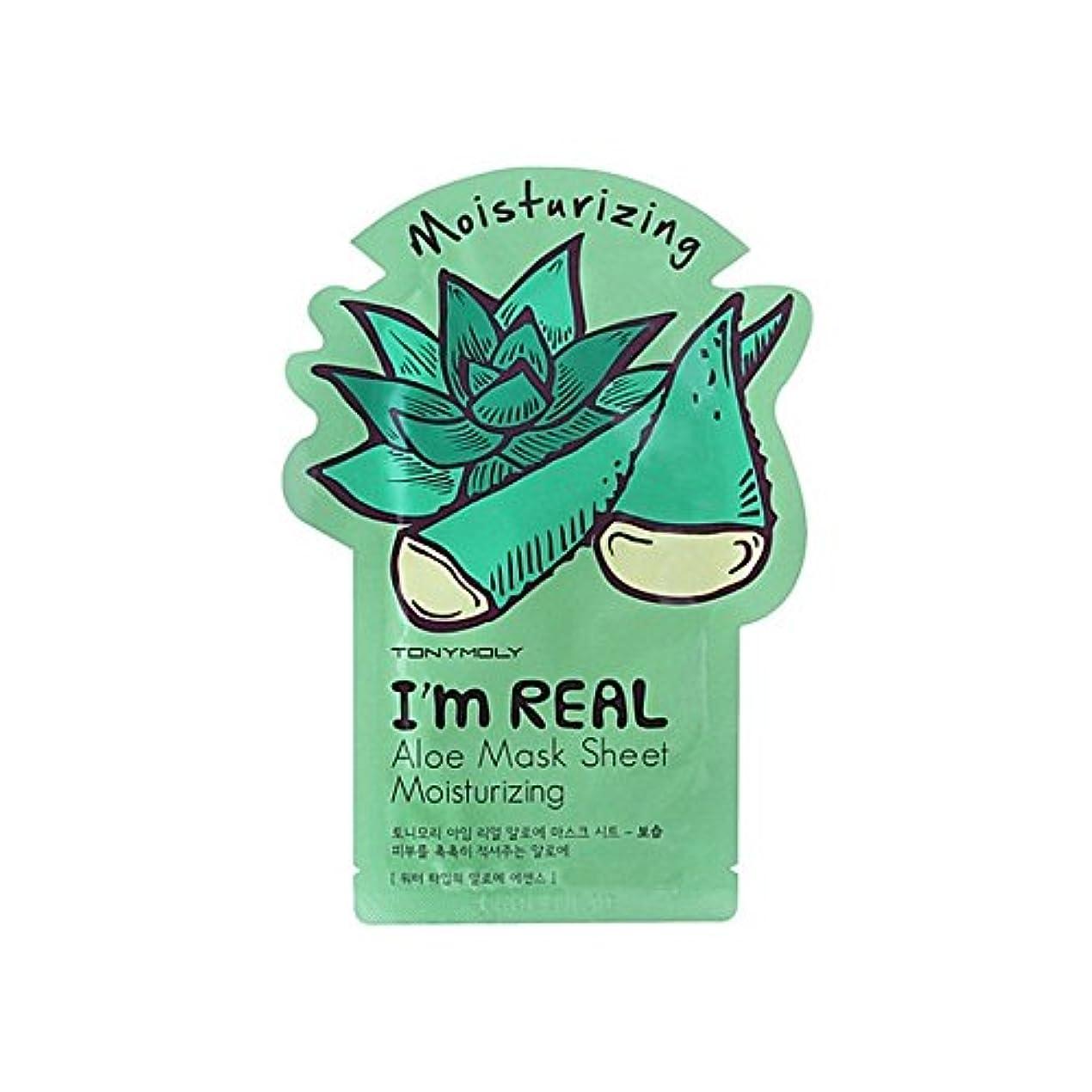 遅い宣伝池トニーモリー私は本当の保湿アロエフェイスマスクです x4 - Tony Moly I'M Real Moisturising Aloe Face Mask (Pack of 4) [並行輸入品]