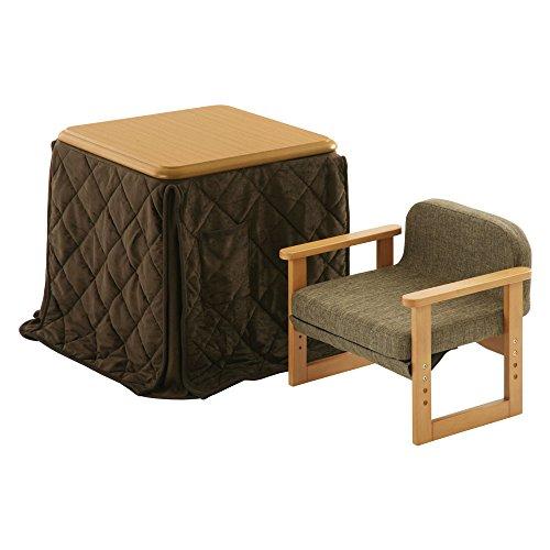 椅子式 1人用こたつ 58×58cm 正方形 コンパクト こたつ3点セット 〔本体&チェア&掛布団〕 ナチュラル