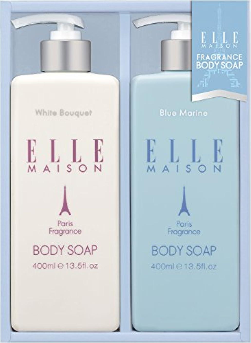 服を洗うコンサート航空便熊野油脂 ギフト ELLE MAISONボディソープギフト EBS-10
