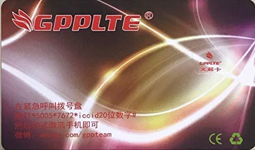 ケーブルプレゼント全IOS対応GPPLTE SIMロック解除SIM SoftBank/au/docomo/YmobileのiPhone ロック解除SIMカードSIMフリー 簡単設定