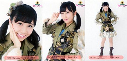 【上野遥】 公式生写真 HKT48 サシコ・ド・ソレイユ20...