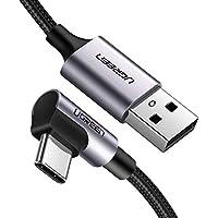 UGREEN USB Type C ケーブル L字ナイロン編み 3A急速充電 Quick Charge 3.0/2.0対応 56Kレジスタ実装 Xperia XZ XZ2、Samsung S9 S8、Huawei P9 Mate 9、LG G5 G6 V20等対応 (1m)