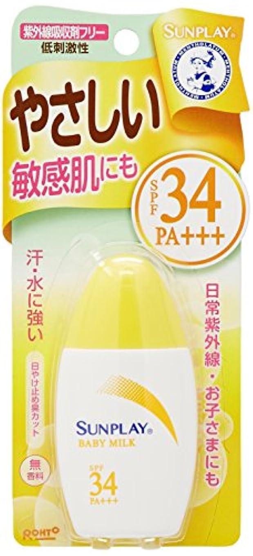 夏思い出させるイノセンスメンソレータム サンプレイ ベビーミルクα 30g