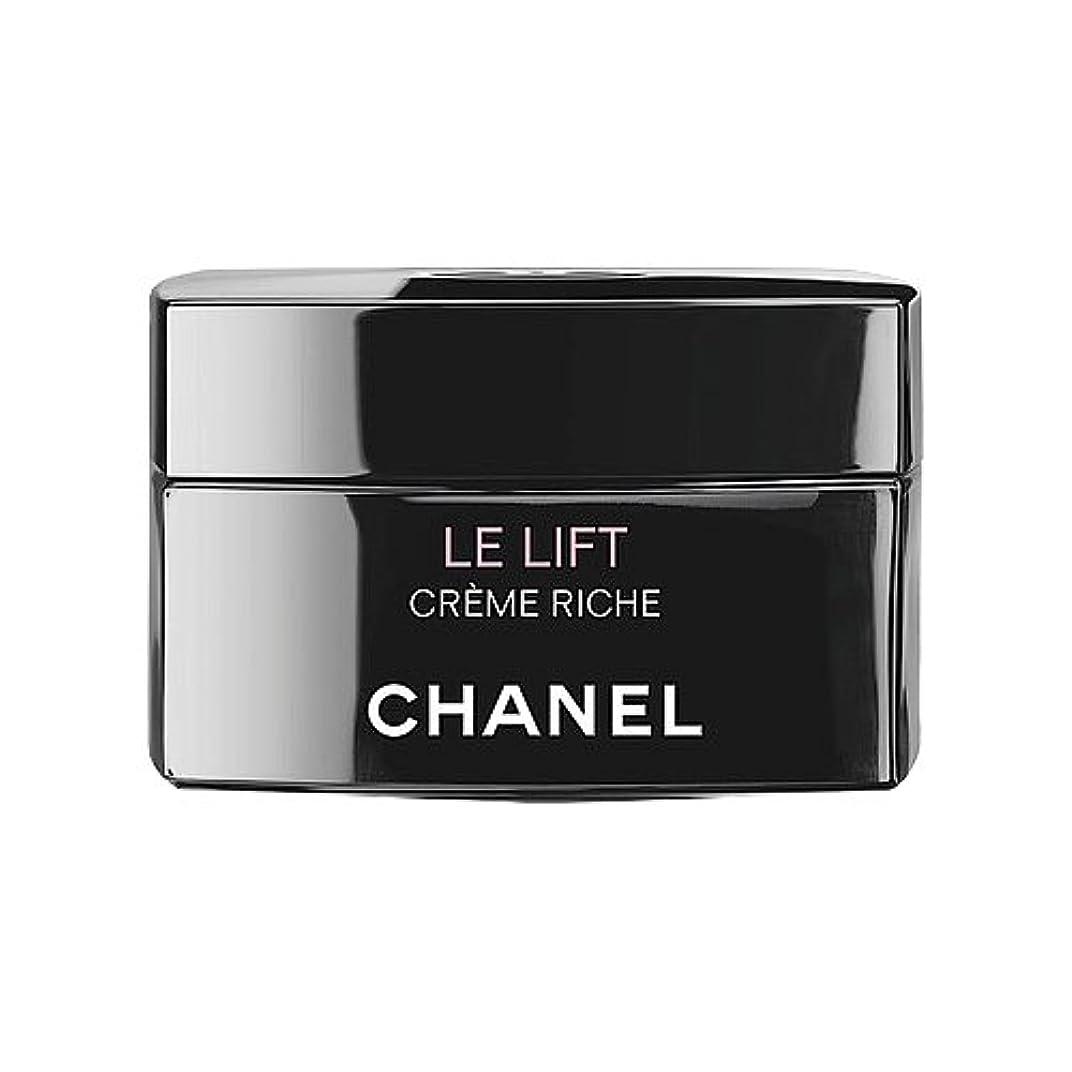 重なる市民現代のシャネル(CHANEL) LE L クレーム リッシュ 50g[並行輸入品]