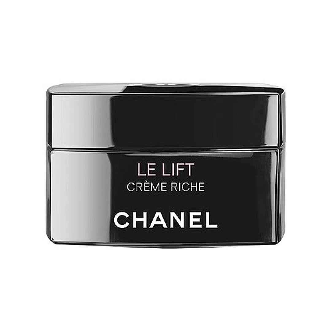 構築するミスペンド葡萄シャネル(CHANEL) LE L クレーム リッシュ 50g [並行輸入品]