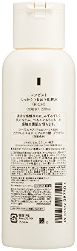 レシピスト しっかりうるおう化粧水 リッチ 220mL