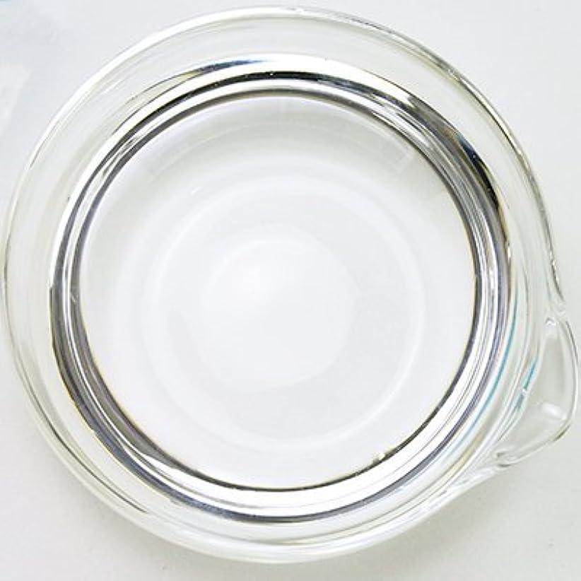 ピストル適度な酸化するホワイトオリーブオイル [吸着精製オリーブオイル] 250ml 【手作り石鹸/手作りコスメ/ピュアオリーブオイル】【birth】