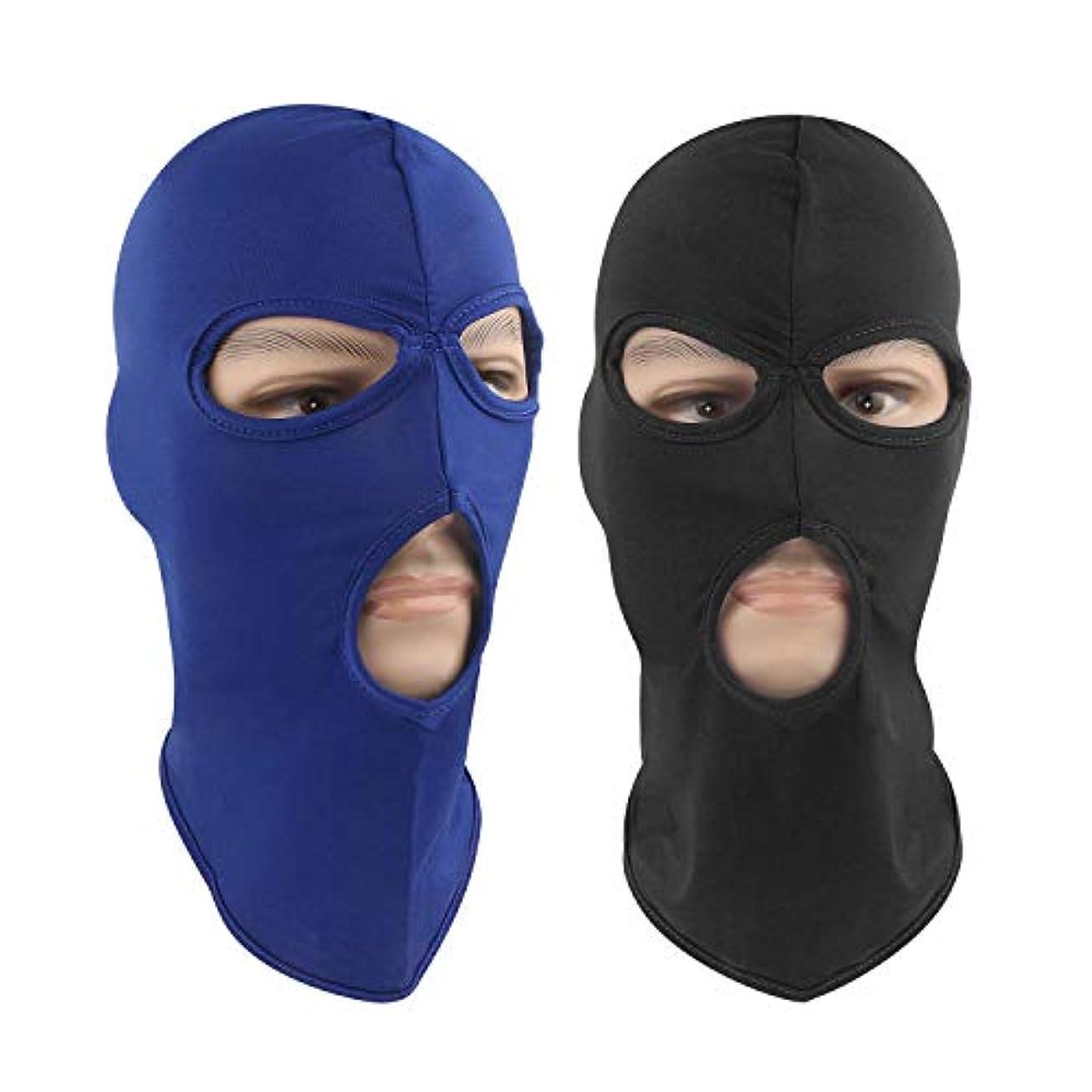 受け皿平凡勤勉バラクラバマスク3ホール式 伸縮速乾 柔軟軽量 保温通気 UVカット 防風 フルフェイスマスク,ブラック+ブルー,2個