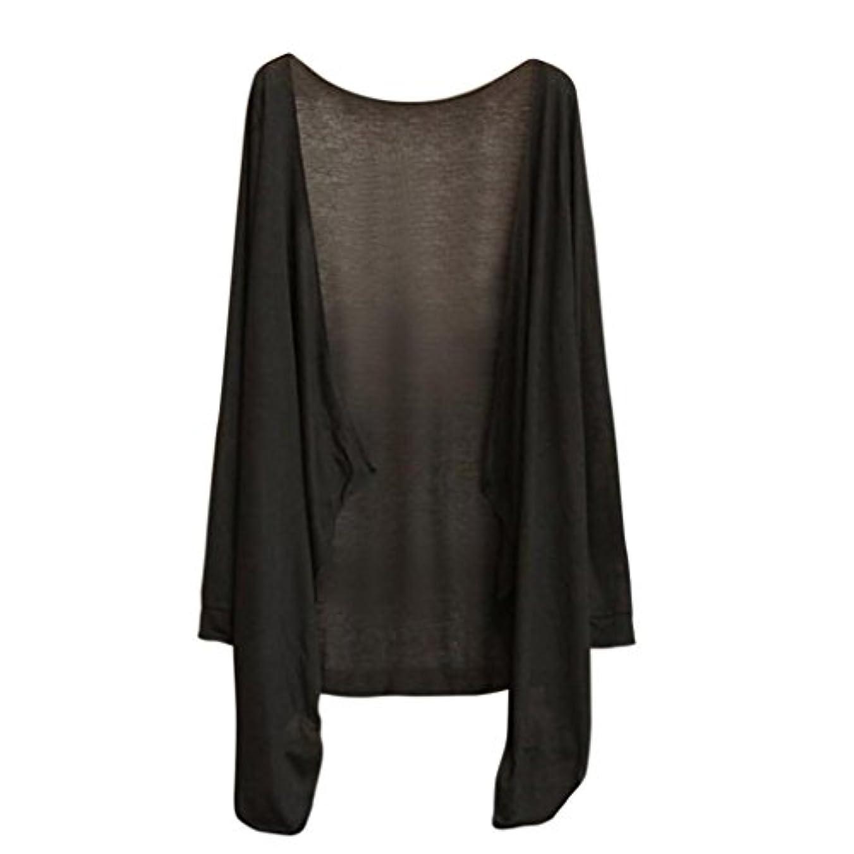 潜在的な前置詞性能SakuraBest 長いセクションの太陽保護シャツショールショールの小さなコートで薄い日保護服女性の透明な長袖の空調カーディガン