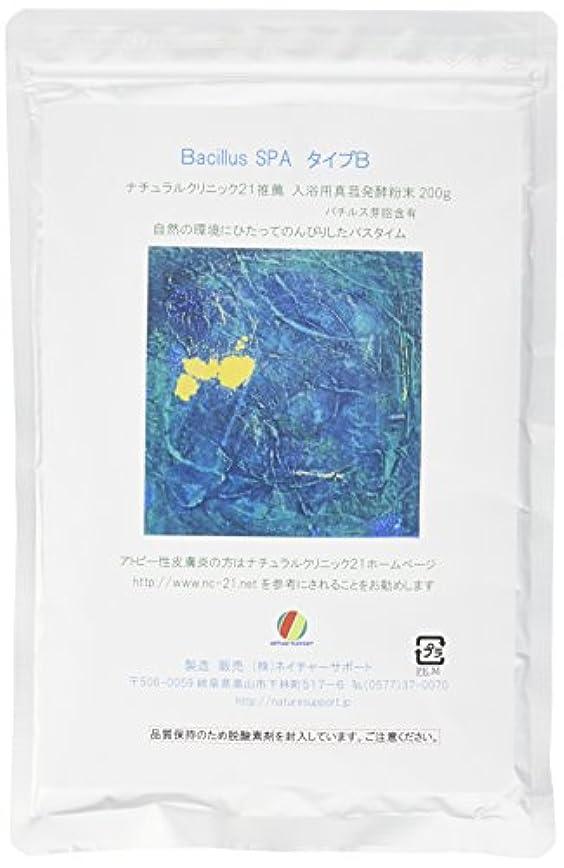 甲虫検査官同情的BacillusSPA タイプB (入浴用バチルス発酵粉末200g)