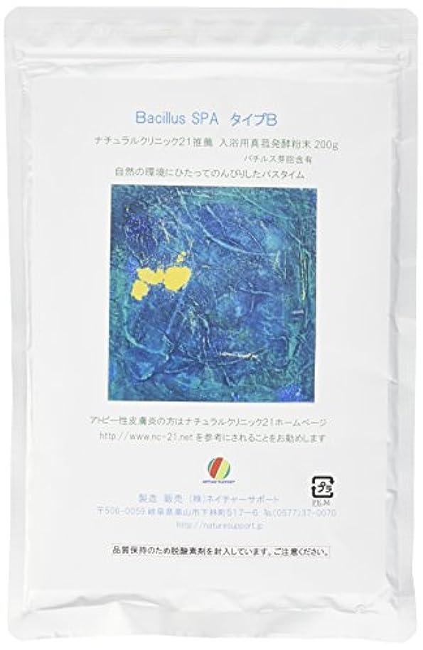 部族興味調整可能BacillusSPA タイプB (入浴用バチルス発酵粉末200g)