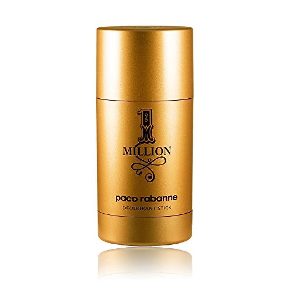 できれば摂動未来Paco Rabanne ONE MILLION deodorant stick 75ml [海外直送品] [並行輸入品]