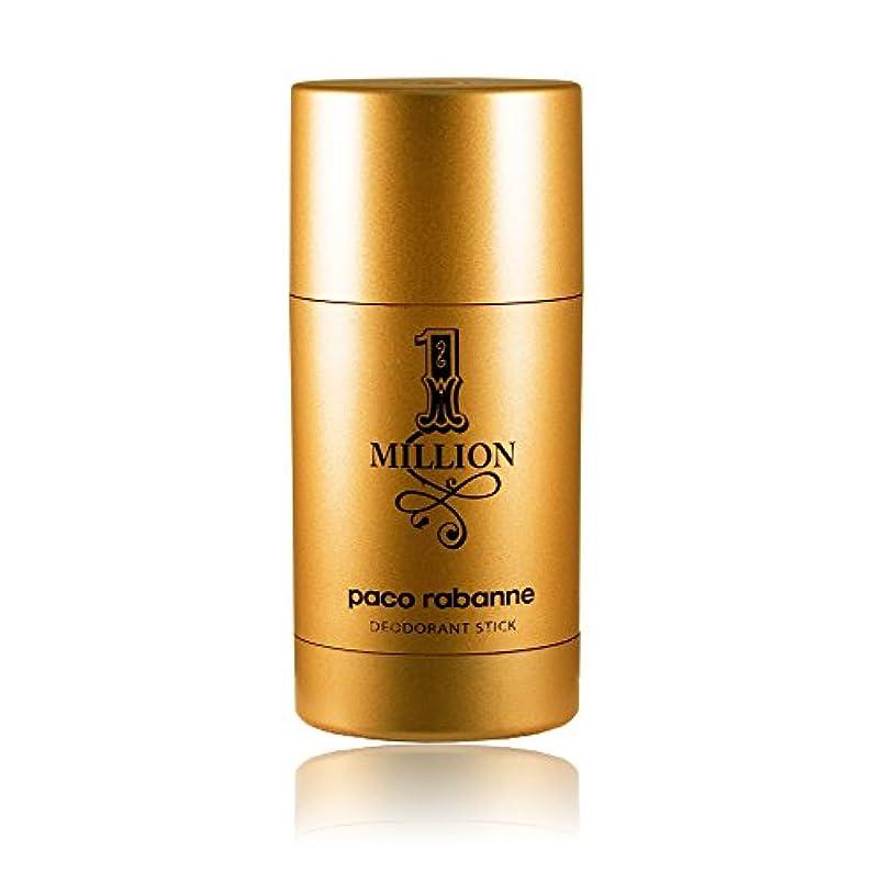 小屋魔術師速度Paco Rabanne ONE MILLION deodorant stick 75ml [海外直送品] [並行輸入品]