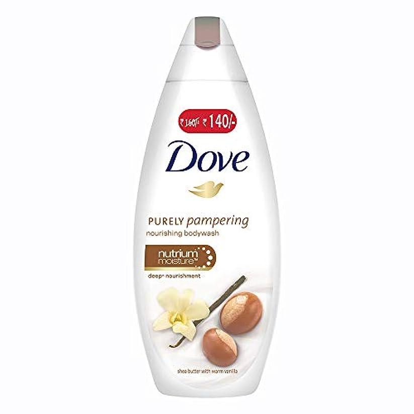 おかしい終了するビデオDove purely pampering Shea Butter and Warm Vanilla Body Wash, 190ml