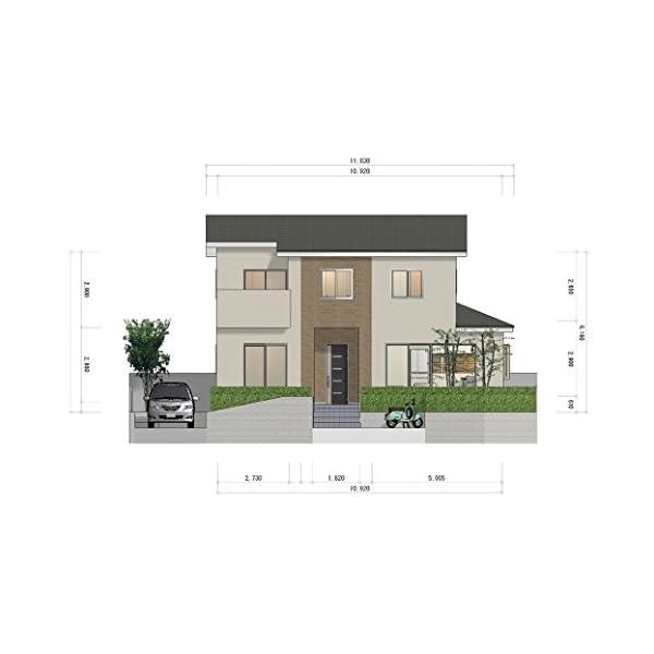 3DマイホームデザイナーPRO9 EX 素材パックの紹介画像5