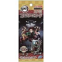 鬼滅の刃コレクターズカード 20個入 食玩・ガム(鬼滅の刃)