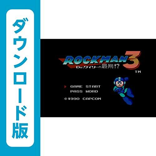 ロックマン3 DR.ワイリーの最期!? [WiiUで遊べるファミリーコンピュータソフト][オンラインコード]