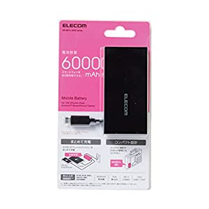 ELECOM モバイルバッテリー 軽量コンパクト まとめて充電対応 6000mAh 3A ブラック  DE-M01L-6030BK