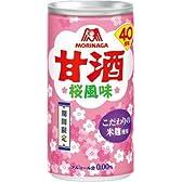 森永製菓 甘酒 桜風味 190g缶 30本入