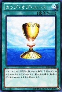 遊戯王カード 【カップ・オブ・エース】 DE02-JP141-N ≪デュエリストエディション2≫