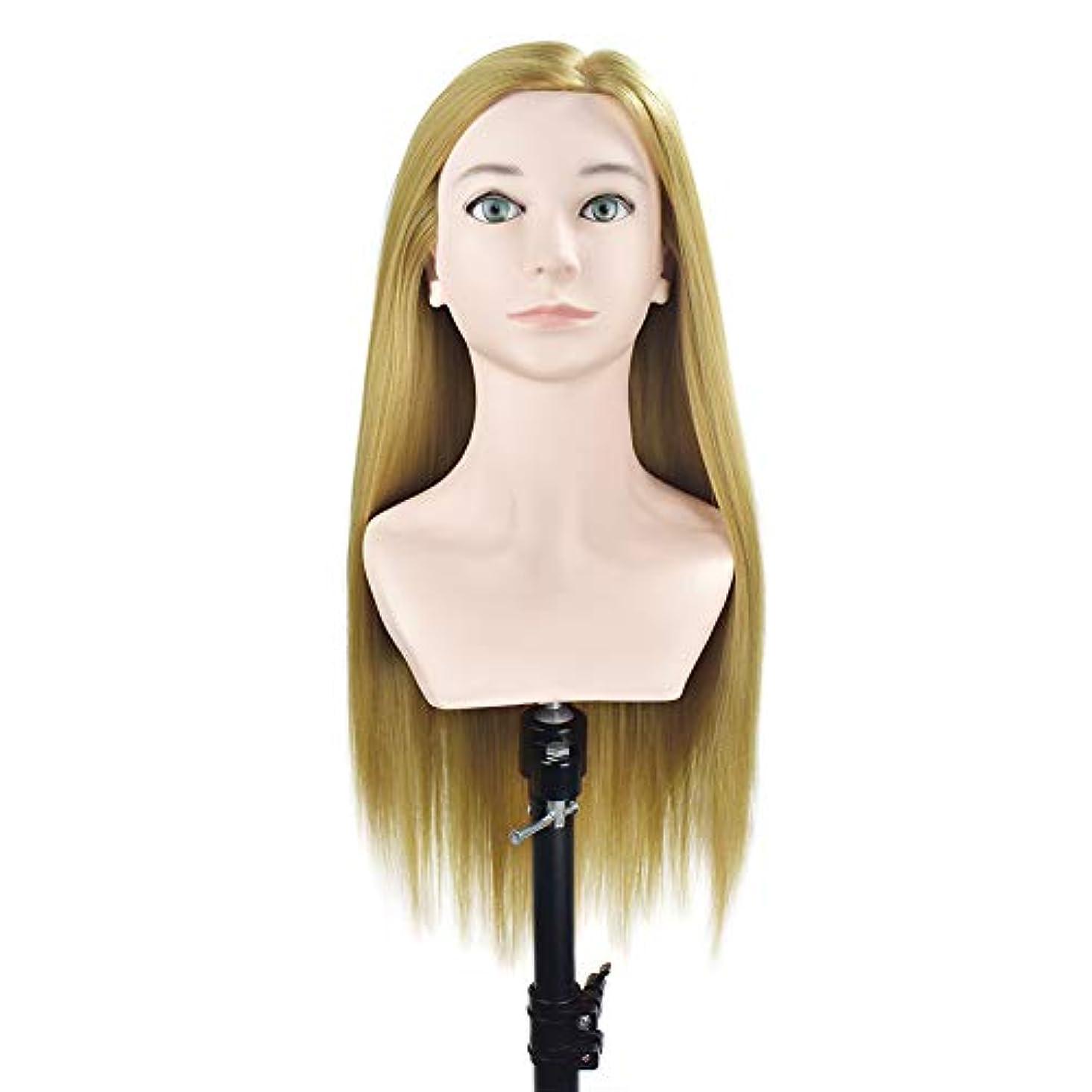 マイルドジャニスサロンの髪の編み物の美容指導の頭スタイリングのヘアカットのダミーヘッドのメイク肩の学習マネキンの頭