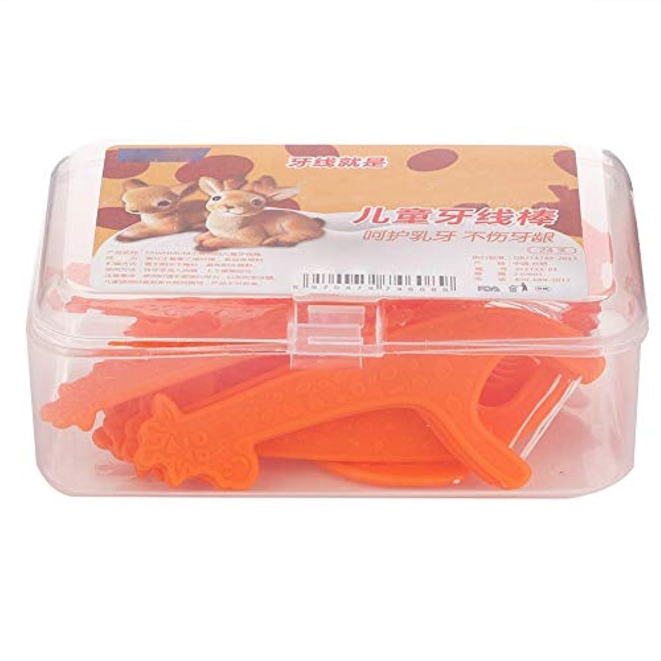 プロットスポンサー有限デンタルフロス、子供デンタルフロスつまようじ使い捨て歯スティック子供のための歯のクリーナー歯のケアツール(24個/箱)
