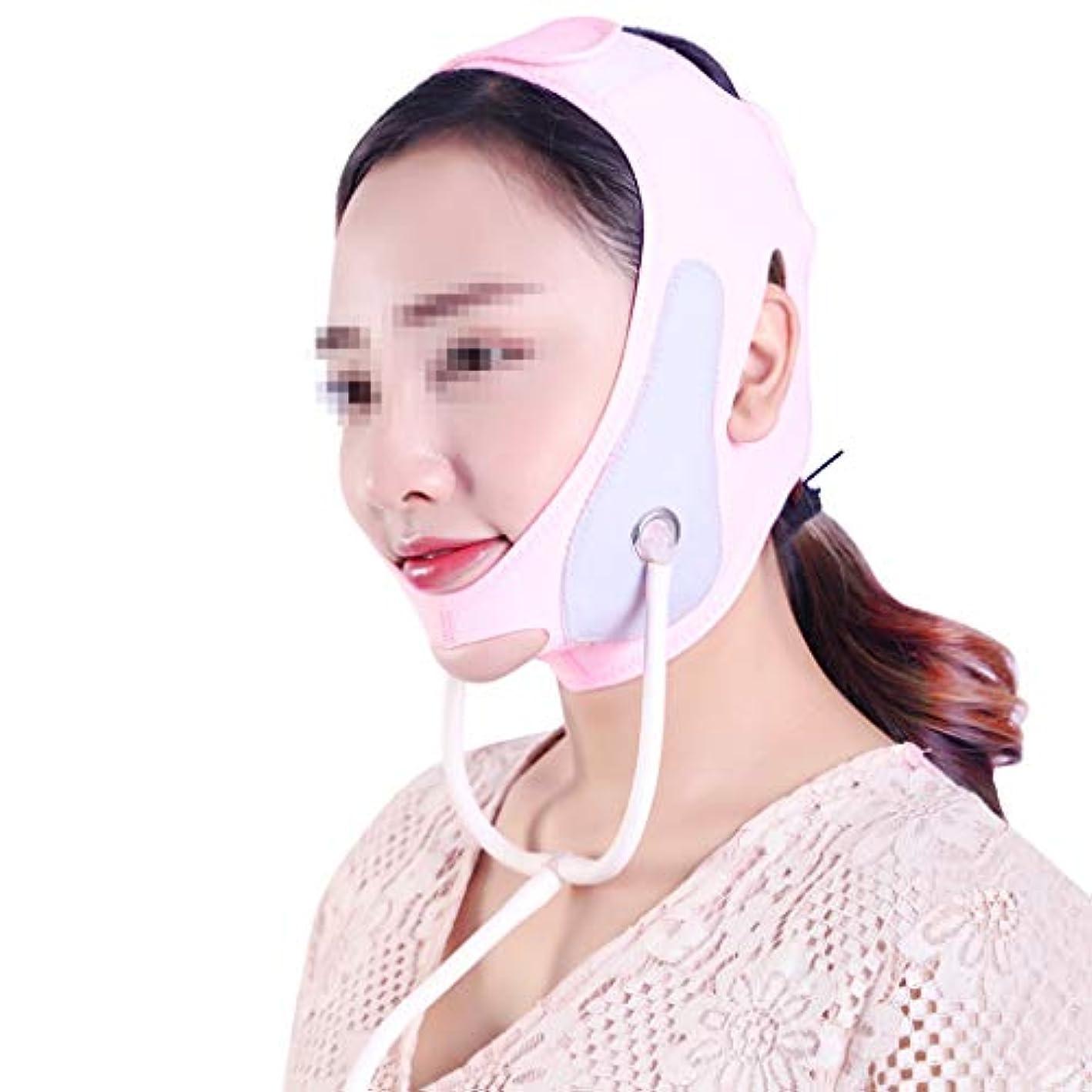 危険にさらされている吸収の間でインフレータブルフェイスリフティングマスク、小さなvフェイスステッカーリフトプル形状筋肉引き締めスキンダブルチン包帯ピンク