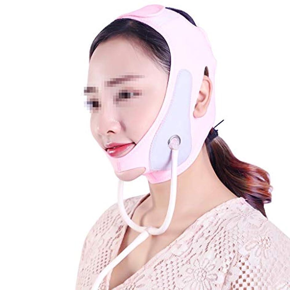 識別軽量キャンペーンインフレータブルフェイスリフティングマスク、小さなvフェイスステッカーリフトプル形状筋肉引き締めスキンダブルチン包帯ピンク