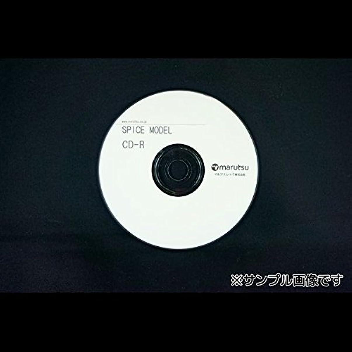 司書インペリアルBee Technologies 【SPICE】3B7 【3B7_CD】