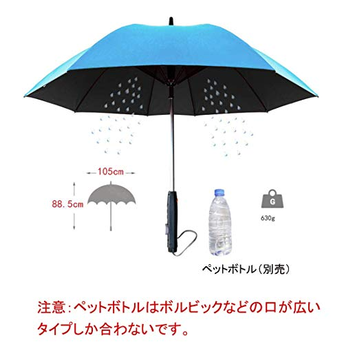 Takimi Takimi 日傘 ミストシャワー&ファン搭載 扇風機付きの傘 ミスト出る 電池駆動 100遮光 長傘 熱中症や紫外線対策 UVカット8本骨高強度 通勤 通学 外回りに 男女兼用 晴雨兼用