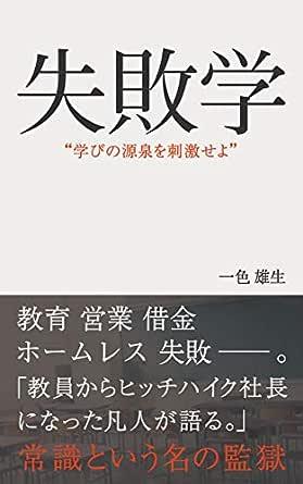 Kindle ダウンロード 失敗