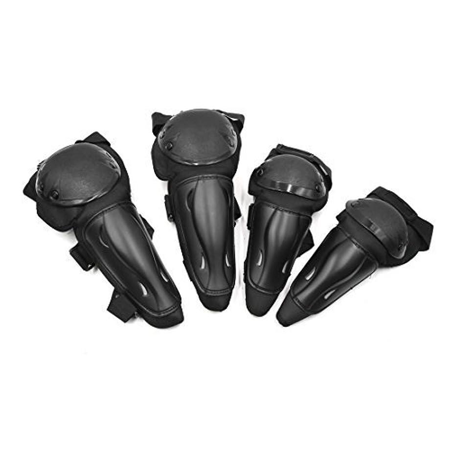 プレビュー洗練された日没オートバイレースのための1つの成人肘膝保護アームガードプロテクターでDealMux 4