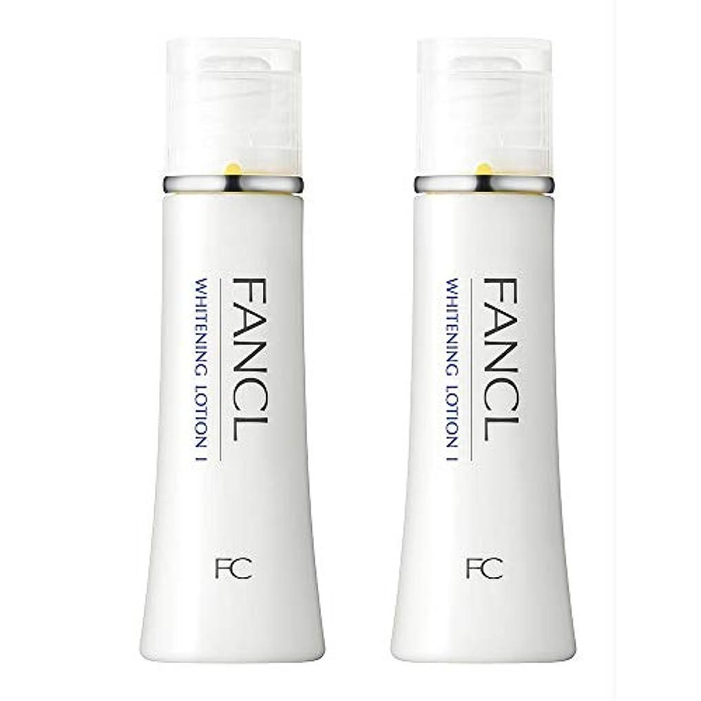 長々と考えた報奨金ファンケル(FANCL) 新ホワイトニング 化粧液 I さっぱり 2本<医薬部外品>
