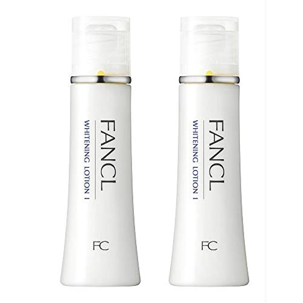 マティス戻す命令的ファンケル(FANCL) 新ホワイトニング 化粧液 I さっぱり 2本<医薬部外品>