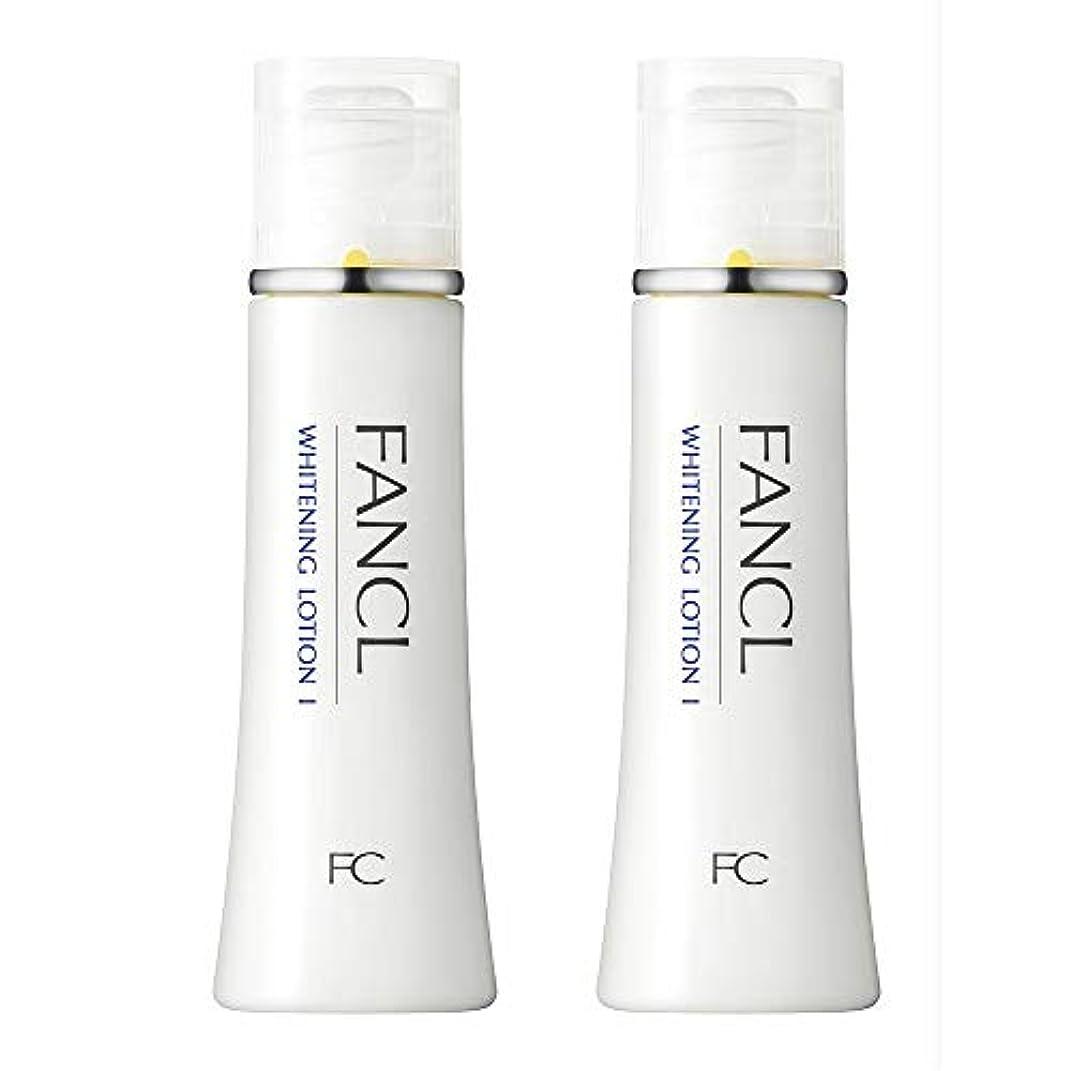 コーナーランタン昼食ファンケル(FANCL) 新ホワイトニング 化粧液 I さっぱり 2本<医薬部外品>
