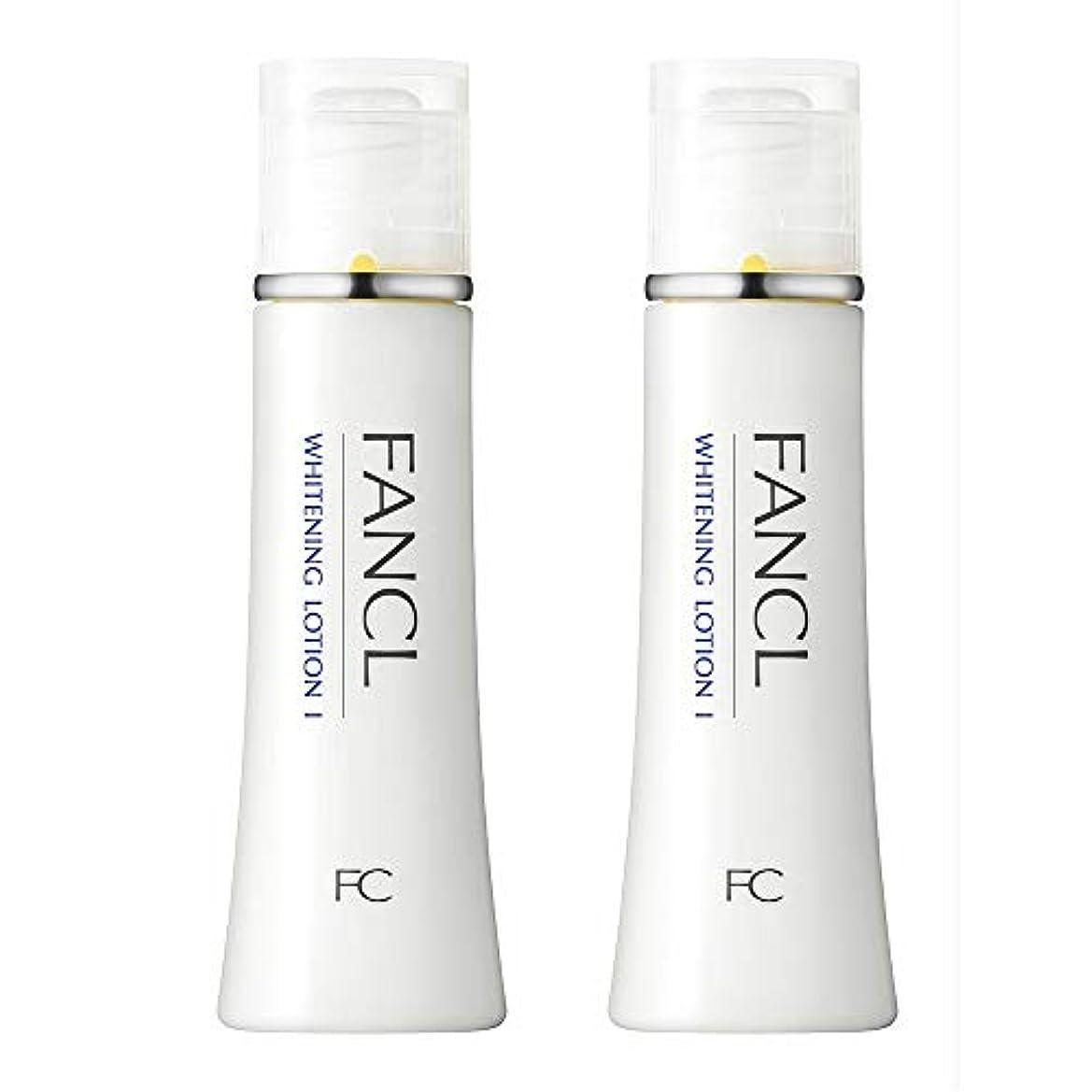 放課後グラフィック学校の先生ファンケル(FANCL) 新ホワイトニング 化粧液 I さっぱり 2本<医薬部外品>
