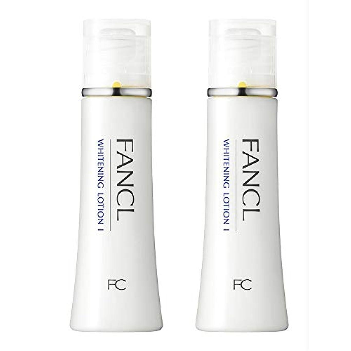 ご注意ジョージバーナード体細胞ファンケル(FANCL) 新ホワイトニング 化粧液 I さっぱり 2本<医薬部外品>