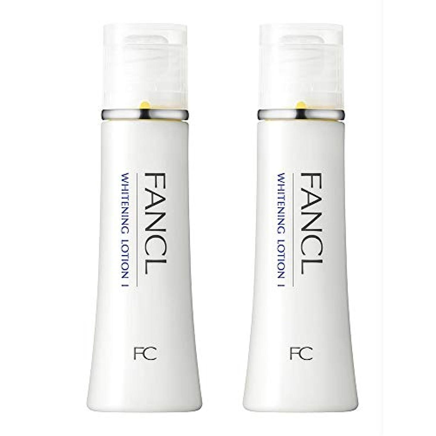 スカーフセクションほのめかすファンケル(FANCL) 新ホワイトニング 化粧液 I さっぱり 2本<医薬部外品>