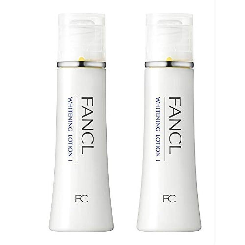 床性差別治療ファンケル(FANCL) 新ホワイトニング 化粧液 I さっぱり 2本<医薬部外品>