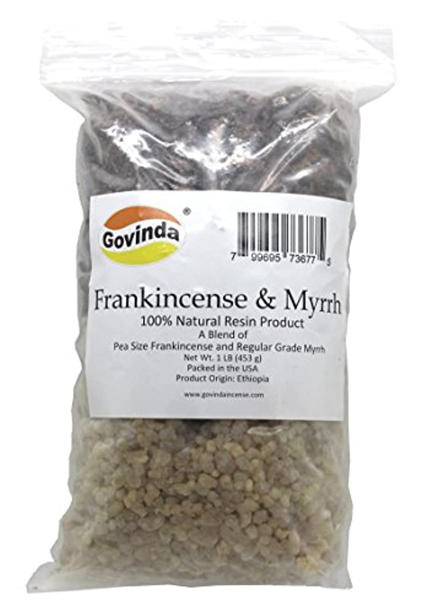 故国過言保有者Govinda - Frankincense & Myrrh Resin Regular Grade - 0.5kg
