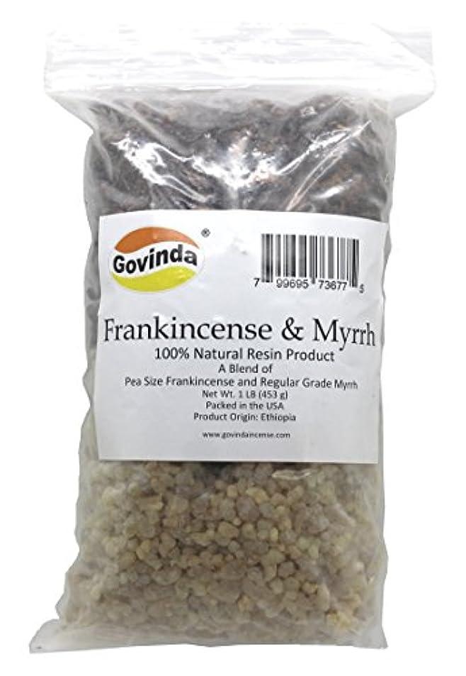 輪郭霜実証するGovinda - Frankincense & Myrrh Resin Regular Grade - 0.5kg
